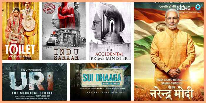 BJP is campaigning for its election through films