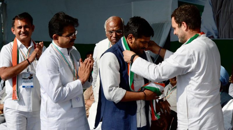 Hardik Patel joins Congress