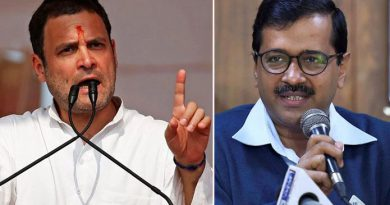 Rahul Gandhi got support from Aam Aadmi Party