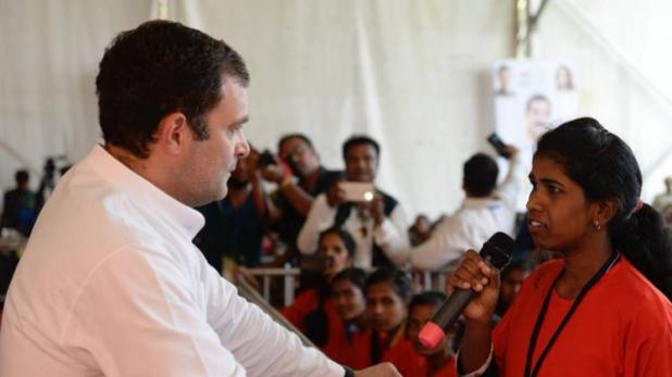 Rahul Gandhi on Women reservation bill in Odisha
